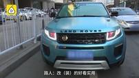 """Chi gần 700 triệu đồng để độ Landwind X7 thành Range Rover Evoque, nam thanh niên bị cảnh sát """"sờ gáy"""""""