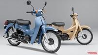 Honda Super Cub bản đặc biệt được bán ra với số lượng có hạn, giá từ 51 đến 58 triệu đồng