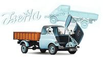 Iso Autocarro - Mẫu bán tải tí hon có thể chở 500 kg mà hiếm người biết đến