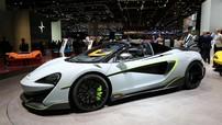 Chiêm ngưỡng siêu xe mà các đại gia trên thế giới phải chạy đua với thời gian để sở hữu
