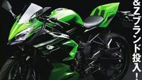 Kawasaki sẽ cho ra mắt Sport bike cỡ nhỏ cạnh tranh với Yamaha R15 mang tên Kawasaki Ninja 150