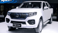Wingle 7 EV - Mẫu bán tải điện đầu tiên của Great Wall chính thức ra mắt với giá khởi điểm gần 850 triệu Đồng