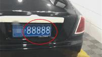"""Đại gia chi 6,6 tỷ đồng để mua biển số """"ngũ quý"""" 8 cho Rolls-Royce Ghost"""