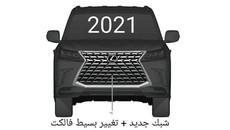 """""""Chuyên cơ mặt đất"""" Lexus LX570 2021 lộ diện với thiết kế lưới tản nhiệt """"khổng lồ"""" mới"""