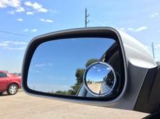 Cách chọn gương quan sát điểm mù