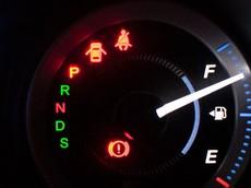 Giải mã lợi ích của các chi tiết không ai chú ý trên xe hơi