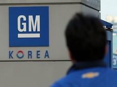 """Công đoàn từ chối đàm phán, GM Hàn Quốc tiến gần """"bờ vực"""" phá sản"""