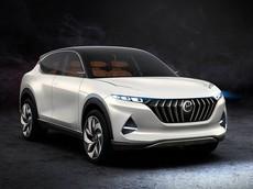 H500 và K350 - Bộ đôi xe concept mới của Pininfarina ra mắt ở triển lãm Bắc Kinh 2018