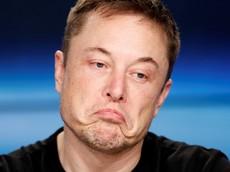 Công ty Tesla của Elon Musk ghi nhận quý thua lỗ kỷ lục mới gần 785 triệu USD