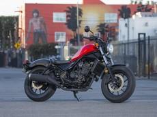 Giá xe Honda Rebel 300 2018 mới nhất tháng 5/2018