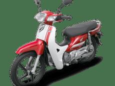 Honda Super Dream 2018 của Malaysia có màu sắc mới, giá 28 triệu VNĐ