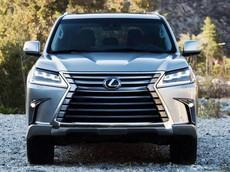 Cập nhật giá xe Lexus LX570 mới nhất tháng 3/2019