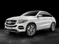 Giá xe Mercedes-Benz GLE 2018 mới nhất tháng 6/2018