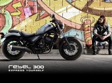 Giá xe Honda Rebel 300 2018 mới nhất tháng 6/2018