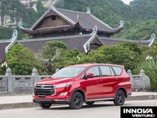 Toyota Việt Nam tặng ưu đãi cho khách mua xe Toyota Innova và Vios