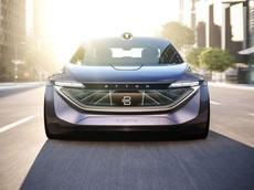 Byton K-Byte - Xe concept có khả năng tự lái hoàn toàn của Trung Quốc