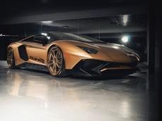 Đây là sự kết hợp hoàn hảo cho siêu xe Lamborghini Aventador SV mui trần