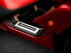 Không phải siêu phẩm P1, đây mới chính là siêu xe có giá bán kỷ lục của McLaren