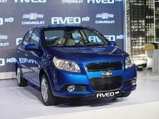 Giá xe Chevrolet Aveo 2018 mới nhất tháng 7/2018