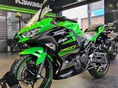 Giá xe Kawasaki Ninja 250 tháng 7/2018