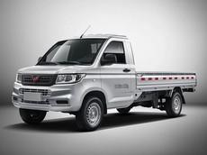 """Làm quen với xe bán tải """"bé hạt tiêu"""" của GM, giá chưa đến 160 triệu đồng"""