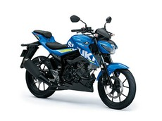 Giá xe Suzuki GSX-S150 tháng 7/2018