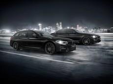 """BMW ra mắt M5 và 5-Series phiên bản """"Nhiệm Vụ Bất Khả Thi"""""""