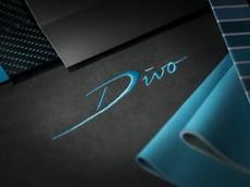 Sẽ chỉ có 40 chiếc Bugatti Chiron Divo được sản xuất, giá bán 5 triệu Euro