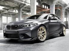 BMW M Performance Parts - Mẫu concept hết sức bắt mắt và nổi bật