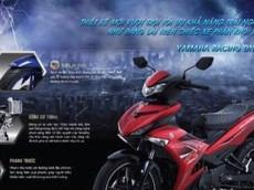 Yamaha Exciter 2019 sẽ có những thay đổi gì trong lần ra mắt tới đây?