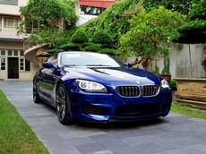 BMW M Series: Giá BMW M Series 2020 mới nhất tháng 3/2020