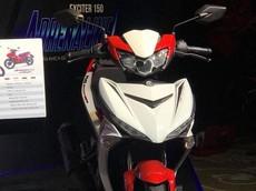 """Yamaha Exciter 150 2019 lộ """"ảnh nóng"""" trước giờ G"""