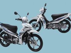 Giá xe máy Yamaha Sirius tháng 3/2019 hôm nay