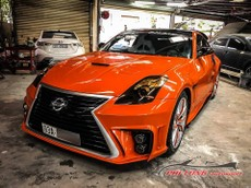 Nissan 350Z của người yêu xe Bình Phước độ lưới tản nhiệt Lexus gây sự chú ý