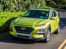 """Bất chấp """"tháng ngâu"""", Hyundai Kona 2018 sẽ ra mắt Việt Nam vào tuần sau"""