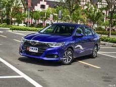 Honda Crider 2019 - phiên bản kéo dài của City - chính thức trình làng