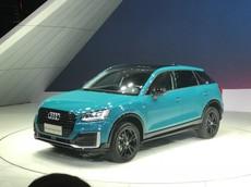 """Phiên bản kéo dài của Audi Q2 2018 chính thức mắt với giá """"mềm"""""""