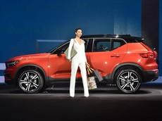 Crossover cao cấp Volvo XC40 2019 ra mắt Đông Nam Á với giá từ 1,5 tỷ đồng