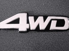Phân biệt hệ dẫn động 4 bánh 4WD và AWD