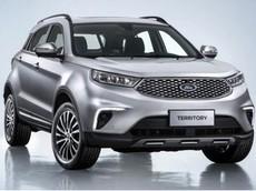 Ford Territory - SUV cỡ vừa hoàn toàn mới chính thức công phá Trung Quốc
