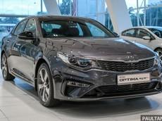 Kia Optima 2019 cập bến Đông Nam Á, cạnh tranh Toyota Camry và Honda Accord