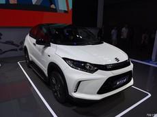 Honda VE-1 - Tân binh của phân khúc SUV cỡ B, phát triển từ HR-V