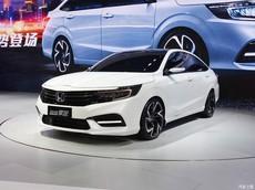 Honda vén màn Envix 2019 - phiên bản kéo dài khác của City