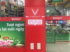 Vinfast Klara - Xe máy điện đầu tiên của Việt Nam đã có hàng loạt trạm sạc miễn phí