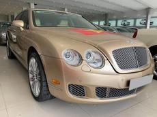 Rao bán xe siêu sang Bentley đã qua sử dụng còn nguyên hình ảnh thầy trò Park Hang-seo trên nắp capô