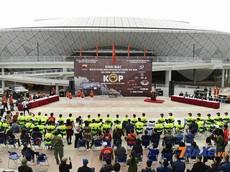 Giải thi đấu offroad KOP 2018 chính thức khai mạc vào sáng nay