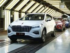 """E-HS3 - xe nhỏ nhất của thương hiệu """"ô tô nguyên thủ"""" Hồng Kỳ - chính thức xuất xưởng"""