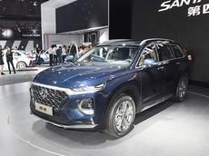 """Khám phá Hyundai Santa Fe 2019 phiên bản Trung Quốc khiến người dùng Việt """"phát thèm"""""""