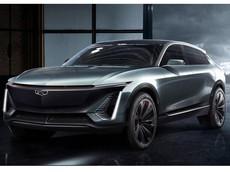 Cadillac hé lộ hình ảnh chính thức đầu tiên về mẫu crossover chạy điện hoàn toàn mới