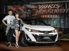 """Toyota vén màn phiên bản crossover """"giả cầy"""" mới của Yaris tại châu Á"""